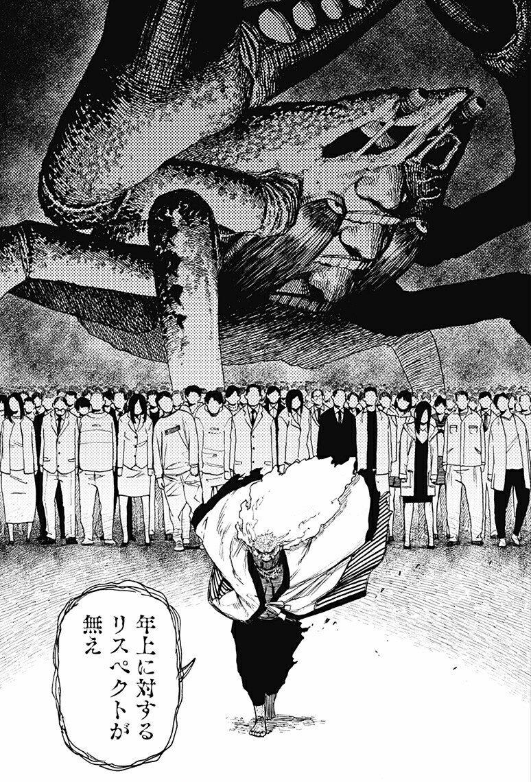 ダンダダン 7話