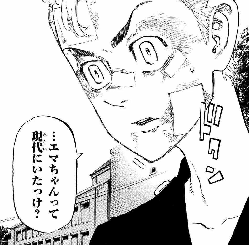 エマは復活する?東京卍リベンジャーズで死んだ佐野エマが生き返る唯一の方法とは!│いや、落ち着いていただきたい!