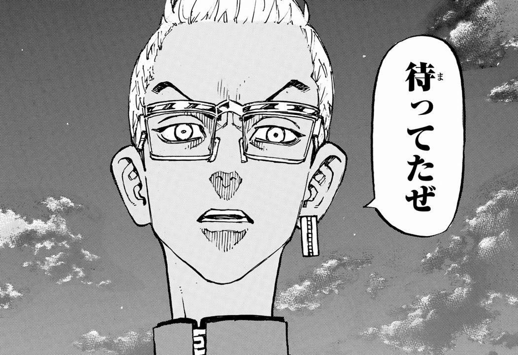 稀咲鉄太(きさきてった)はタイムリーパーで生き返る?東京卍リベンジャーズのダークヒーローは復活してトリガーになる?