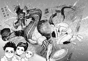 【ダンダダン】第23話 最新話ネタバレ感想・伏線考察!ネッシーと合体したセルポ星人とギグワーカー!桃とオカルンのギクシャクも解消?