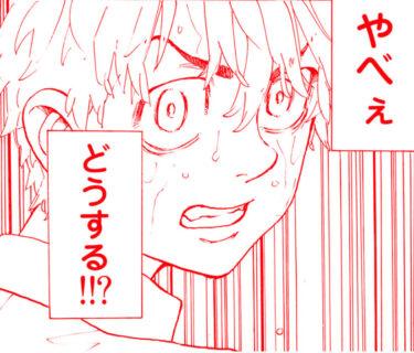 【東京卍リベンジャーズ】第220話 最新話ネタバレ!ドラケンがタケミチのピンチに駆け付ける!千咒が殺される未来視を防げるのか!