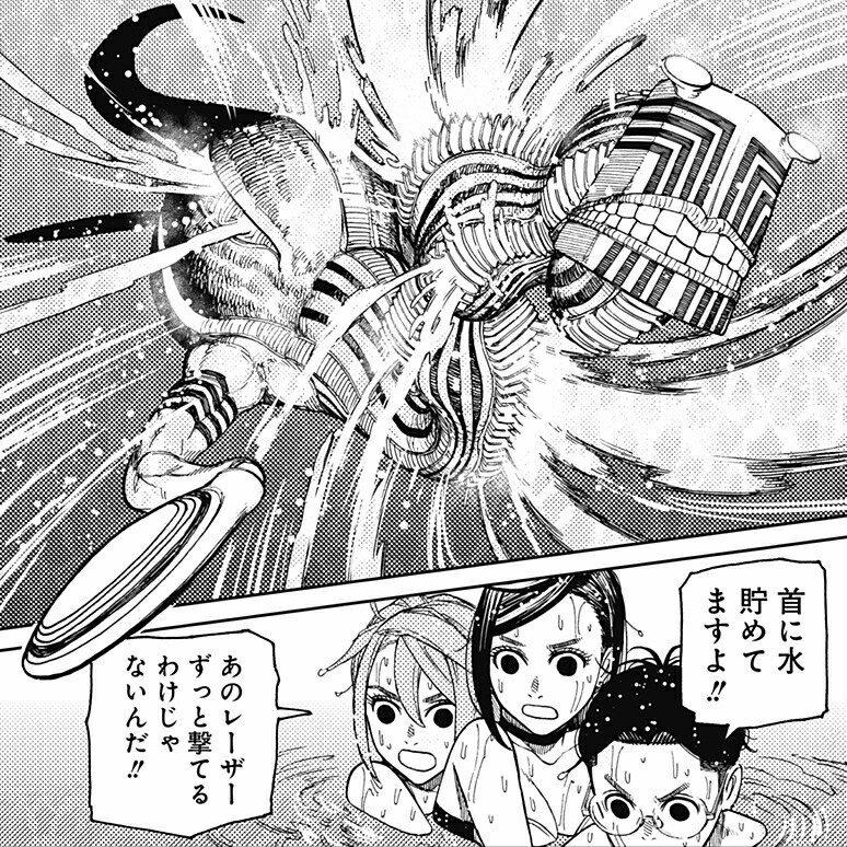 ダンダダン 24話