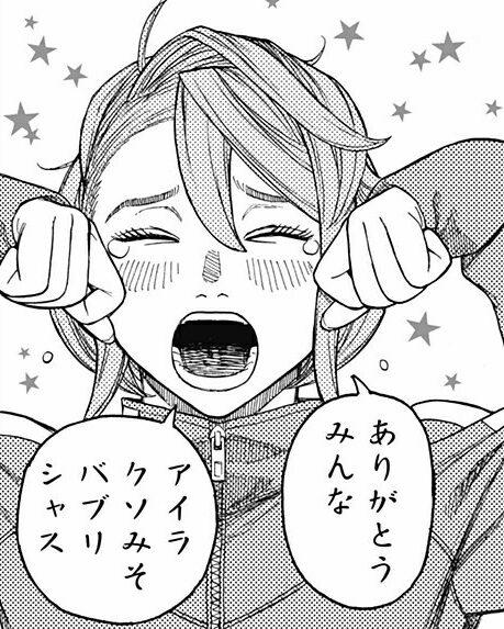 ダンダダン 26話